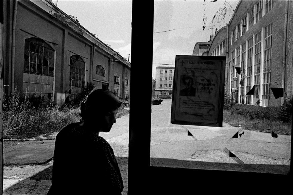 Art and Documentary Photography - Loading 042 Prolaz_Bulgaria,Sofia 2004.jpg