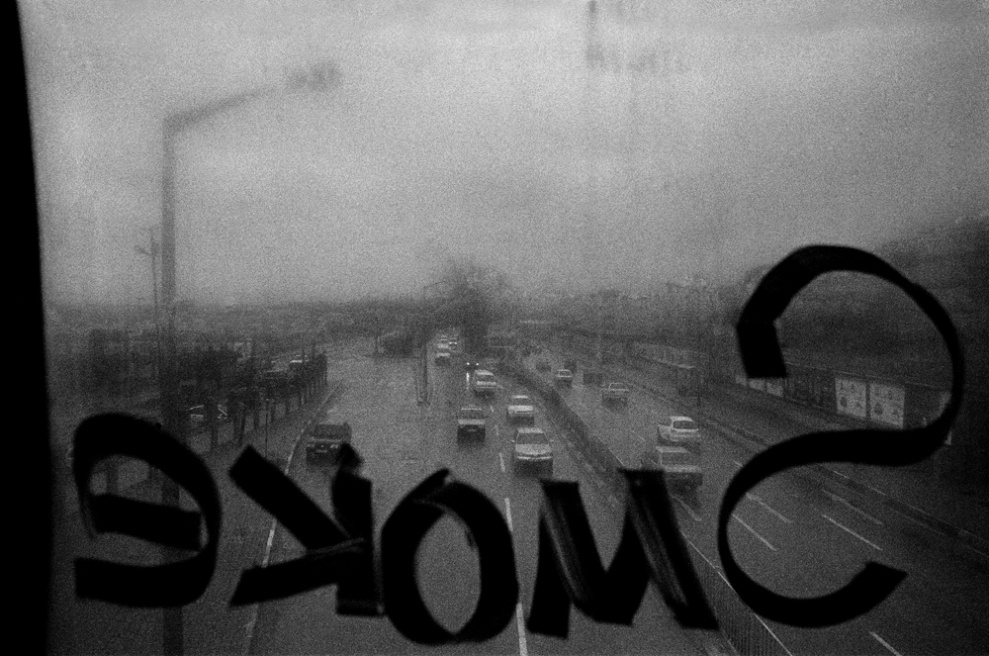 Art and Documentary Photography - Loading 058 Prolaz_Turchia,Istanbul 2003.jpg