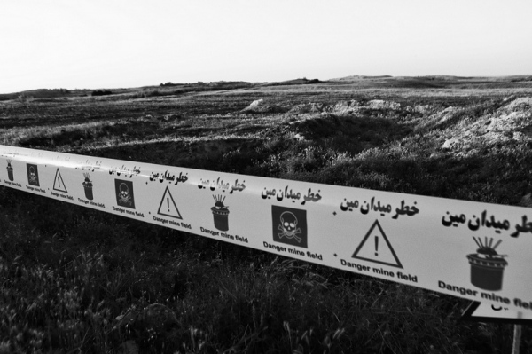 "Iran is the second-most contaminated country in the world with 16 million hidden mines, contaminating an area over 42,000 square kilometers, mainly along Iran's border towns with Iraq. Exact statistics are hard to find, but every year civilians continue to be victims of the mines. people are victims of the hidden mines in the Iran's border towns.  photo from new work "" children mine"""