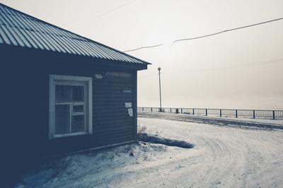 Siberia Tales