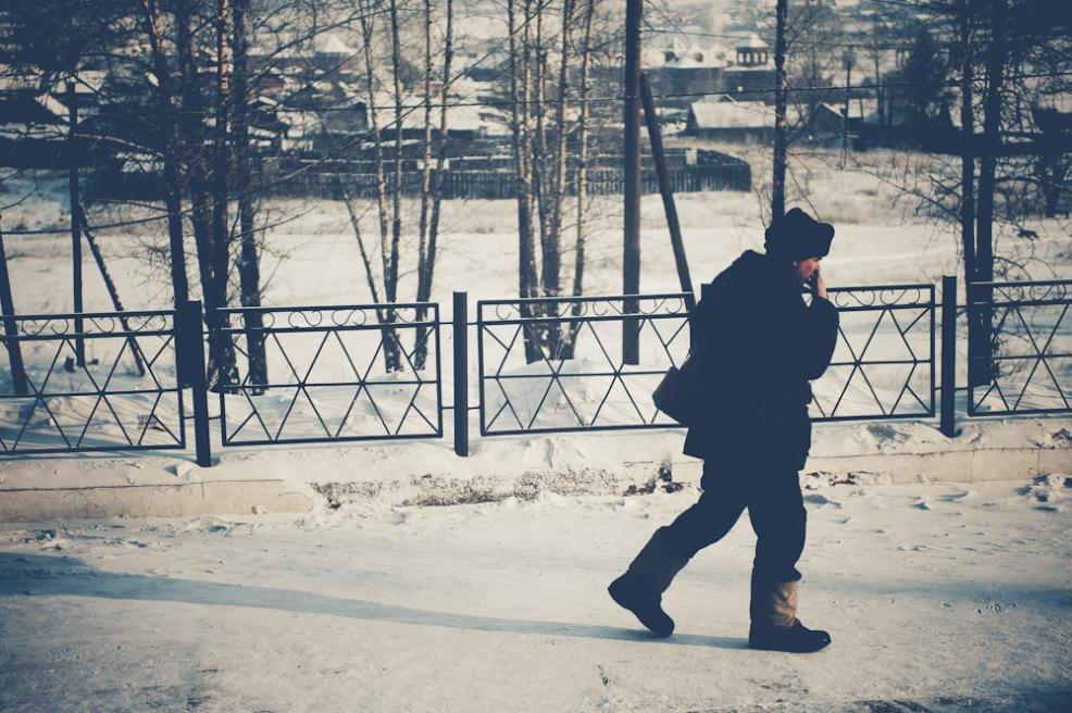 Art and Documentary Photography - Loading siberia (37 of 44).jpg