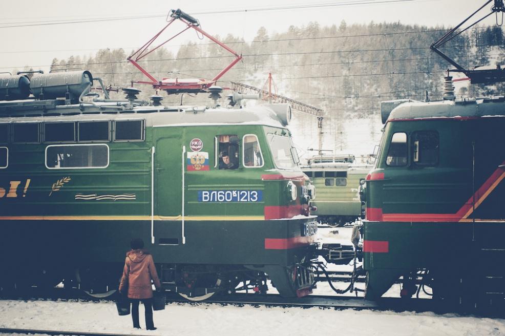 Art and Documentary Photography - Loading siberia (39 of 44).jpg