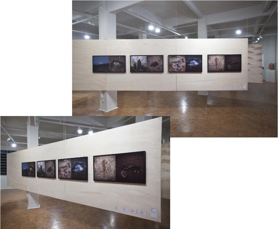 Exposição coletiva Centro Maria Antônia, finalista do Prêmio Nascente USP (2016) / Collective exhibition at Maria Antonia Centre, shortlist prize Nascente USP (2016)