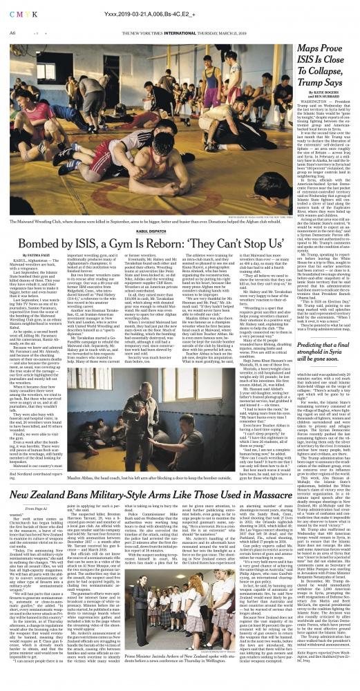 Photography image - Loading NYT-Wrestlers_2.jpg