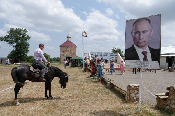 Walls of Putin.