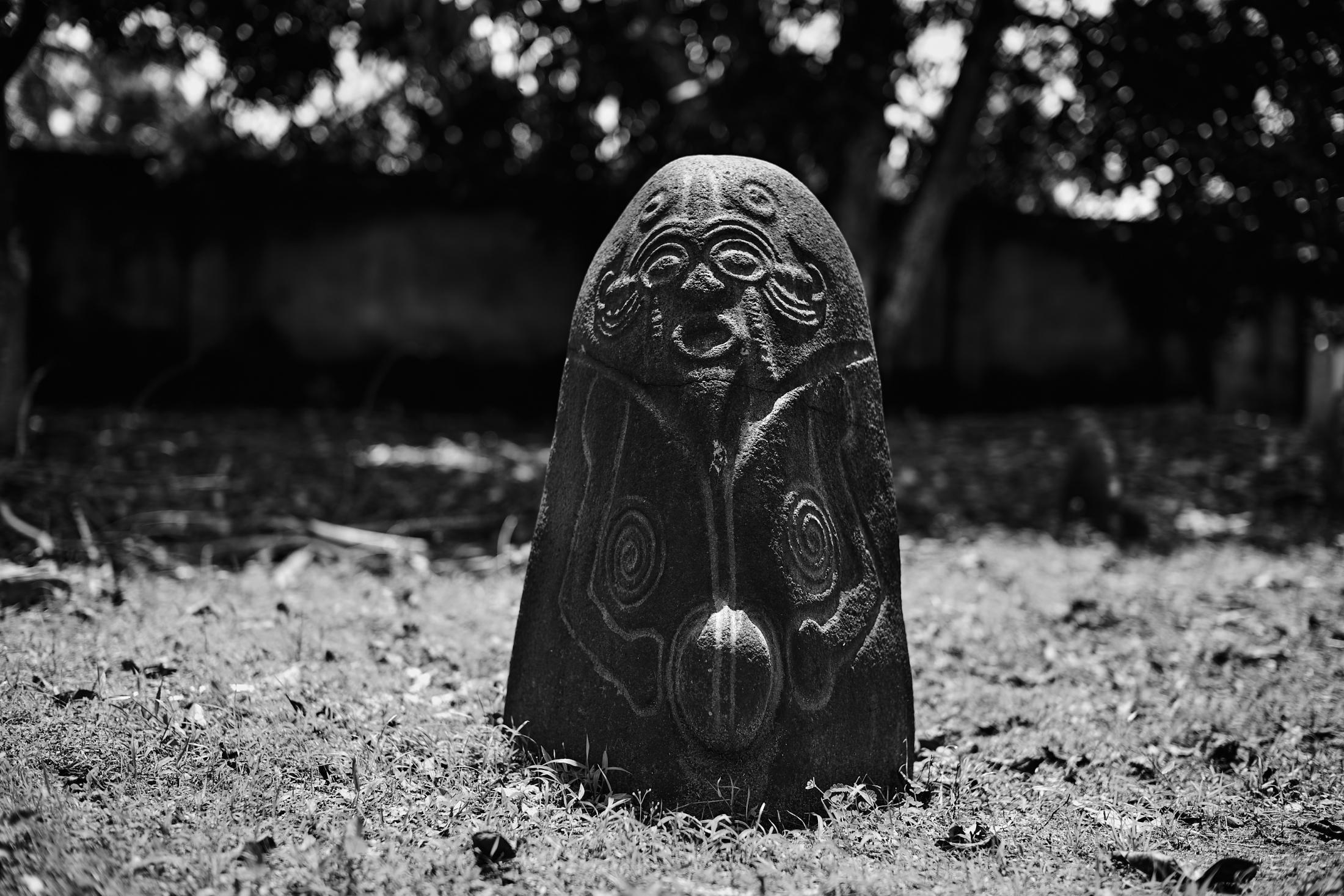 wisdom stone, open air monoliths museum,ikom (nigeria-cameroun border town), nigeria
