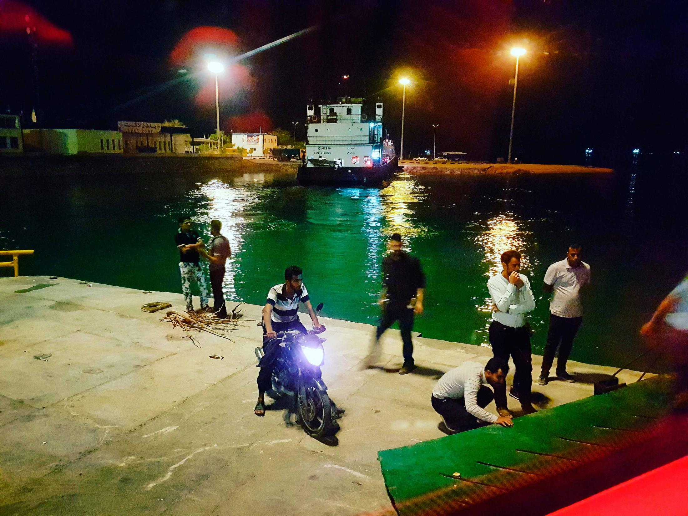 #leaving #qeshm #island