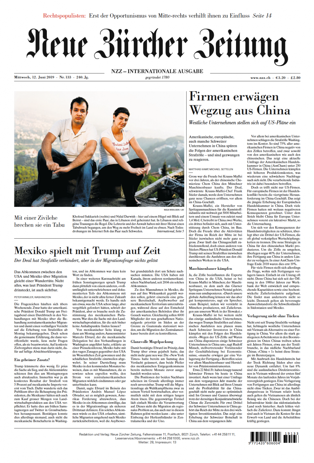 Art and Documentary Photography - Loading NZZ_Cover_Kholoud_Nidal.png