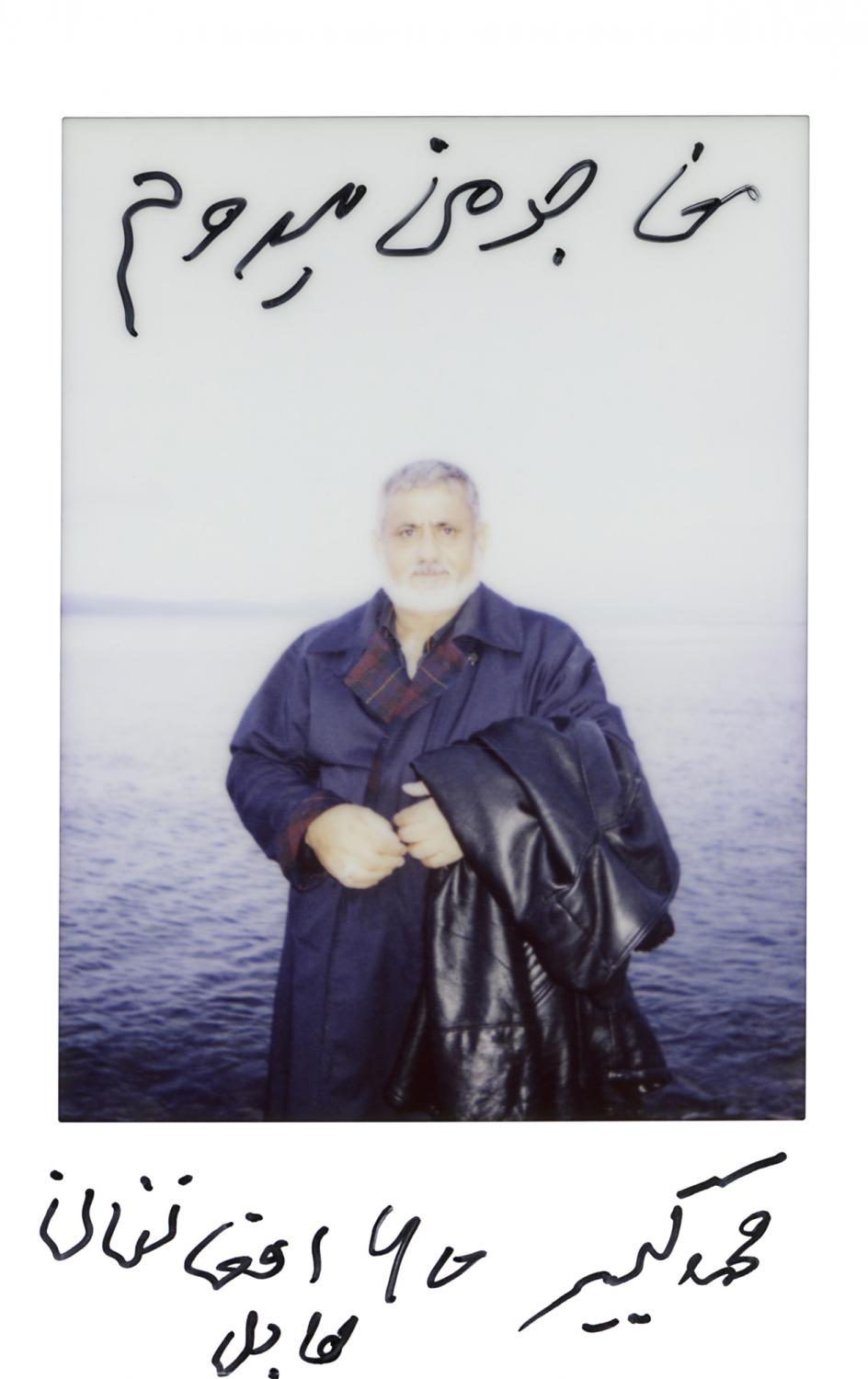 »I am going to Germany. Mohammad Kabir, 65, Afghanistan, Kabul« Lesvos, Greece, November 2015