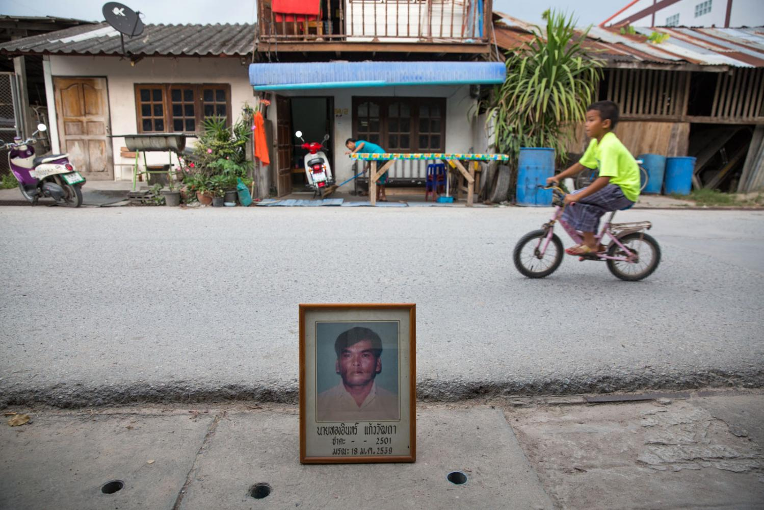 Thong-in Kaewwattha, was shot dead on 18 January 1996. He was a prominent member of the group opposing to the construction of an industrial waste disposal plant in Rayong. After he was killed the waste plant moved from that location and was built elsewhere in the province.