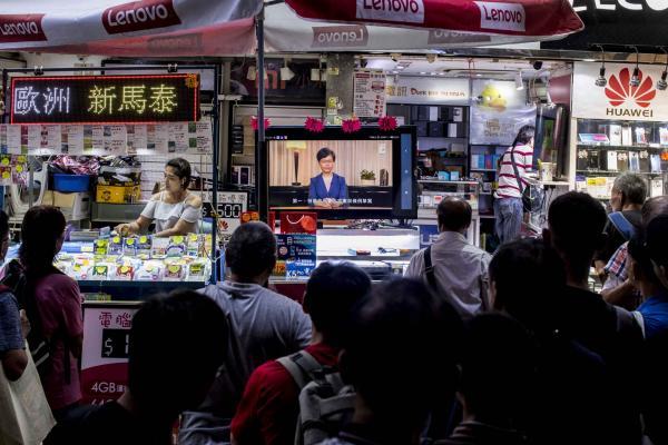 2019年9月4日,香港特首林鄭月娥向全港市民發表講話,宣布正式撤回《逃犯條例》修訂草案。
