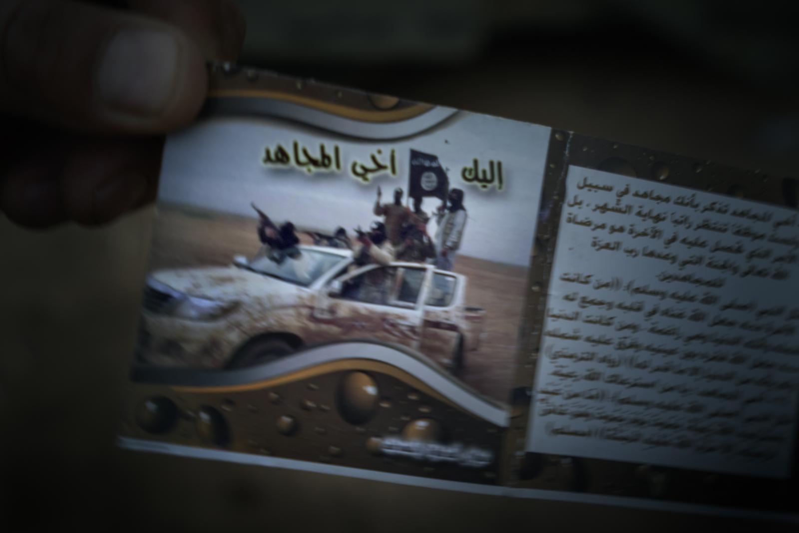 ISIS propaganda pamphlet that contains a hadith, a story that represents the sayings and actions of the Prophet transmitted by his companions, considered the second source of Islam after the Koran (Iraq, 2016)
