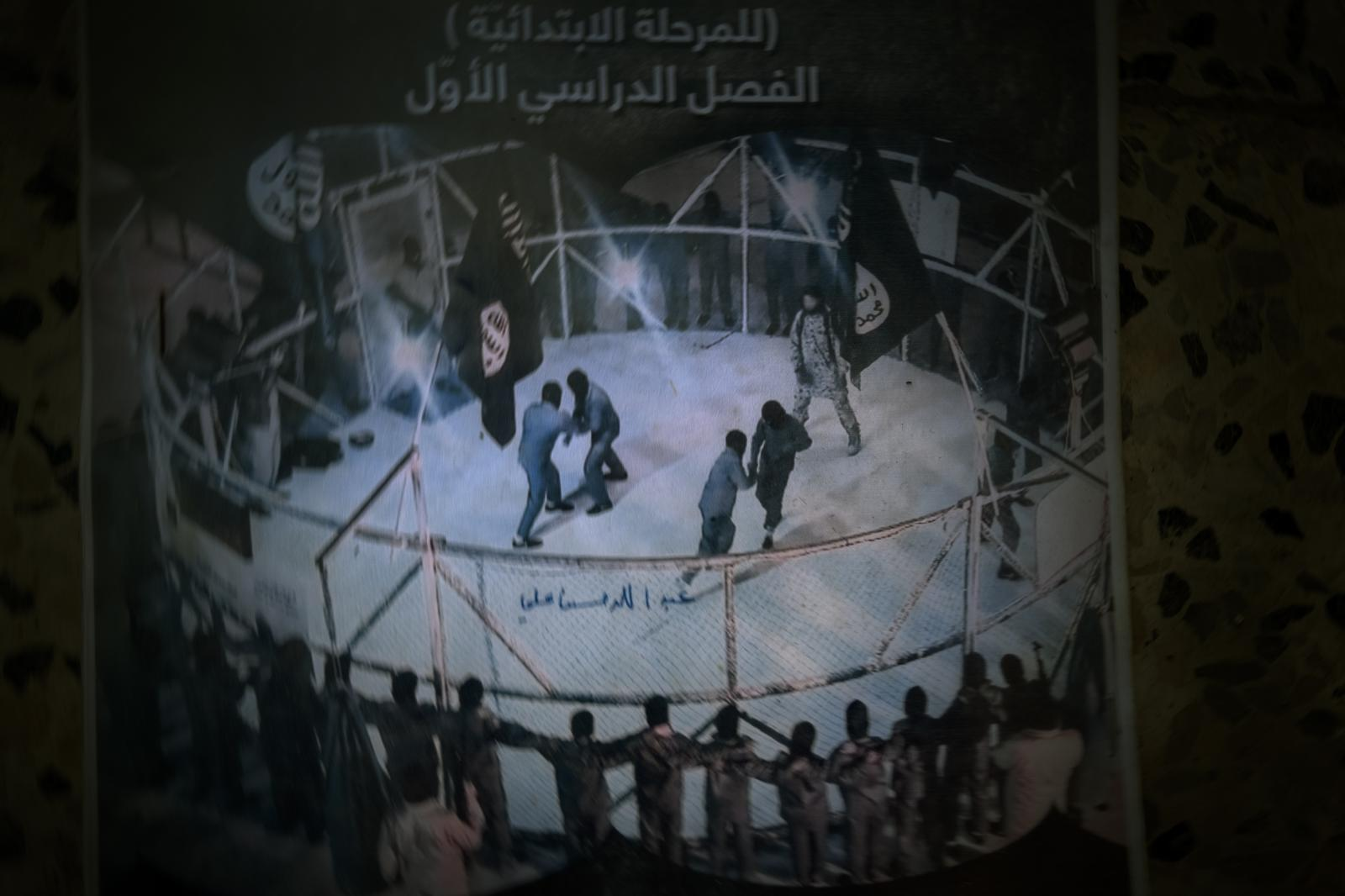 """Cover of an ISIS school textbook. It says, """"First stage"""", which corresponds to children seven years old and younger. First year studies (Iraq, 2016)"""