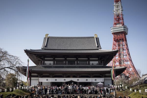 Setsubun Festival at Zojoji Temple in Tokyo