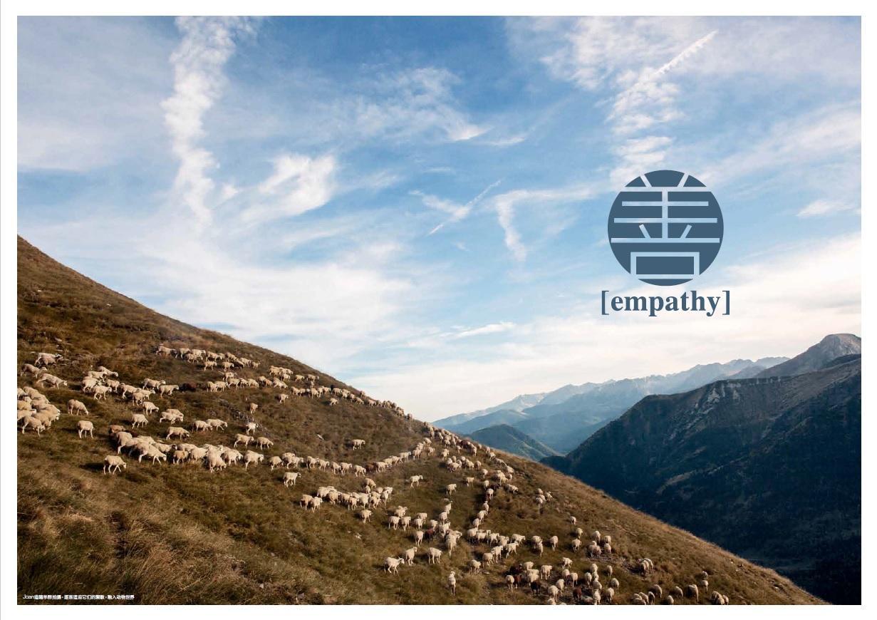 Art and Documentary Photography - Loading Empathy.jpg