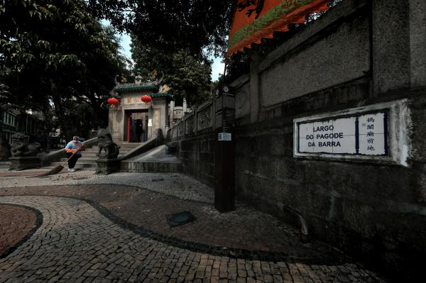 A-Ma Temple. Macau's oldest heritage is an empty space