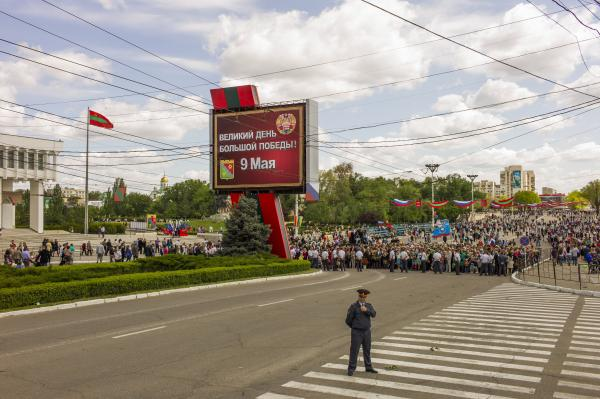 Victory Day in Transnistria