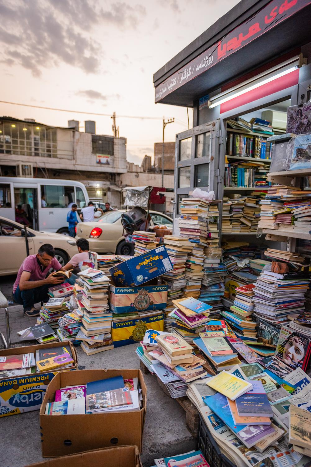 ERBIL, IRAQI KURDISTAN – SEPTEMBER 15, 2019: A secondhand bookstall in the downtown of Erbil, the capital and business center of Iraqi Kurdistan.