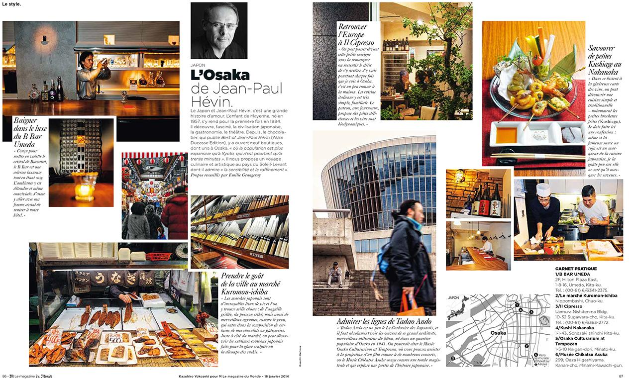 Le Monde, M Magazine, January, 2014.