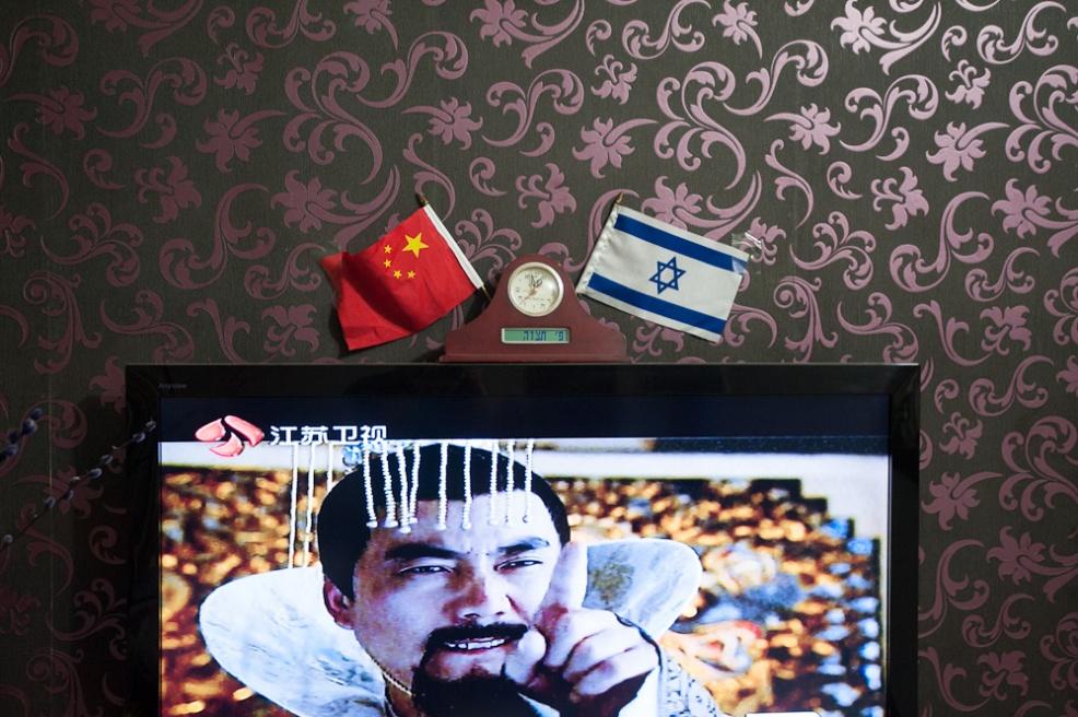 Art and Documentary Photography - Loading Fully Jewish Fully Chinese_JasonJia-6.jpg