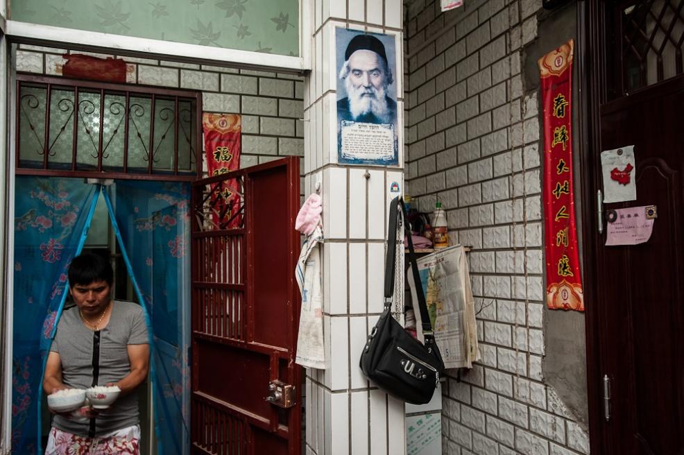 Art and Documentary Photography - Loading Fully Jewish Fully Chinese_JasonJia-9.jpg