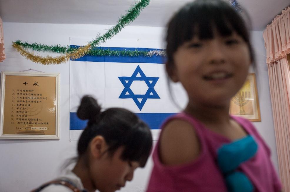 Art and Documentary Photography - Loading Fully Jewish Fully Chinese_JasonJia-11.jpg
