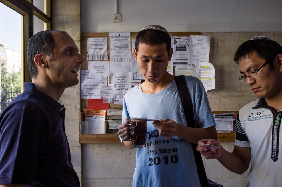 Art and Documentary Photography - Loading Fully Jewish Fully Chinese_JasonJia-25.jpg