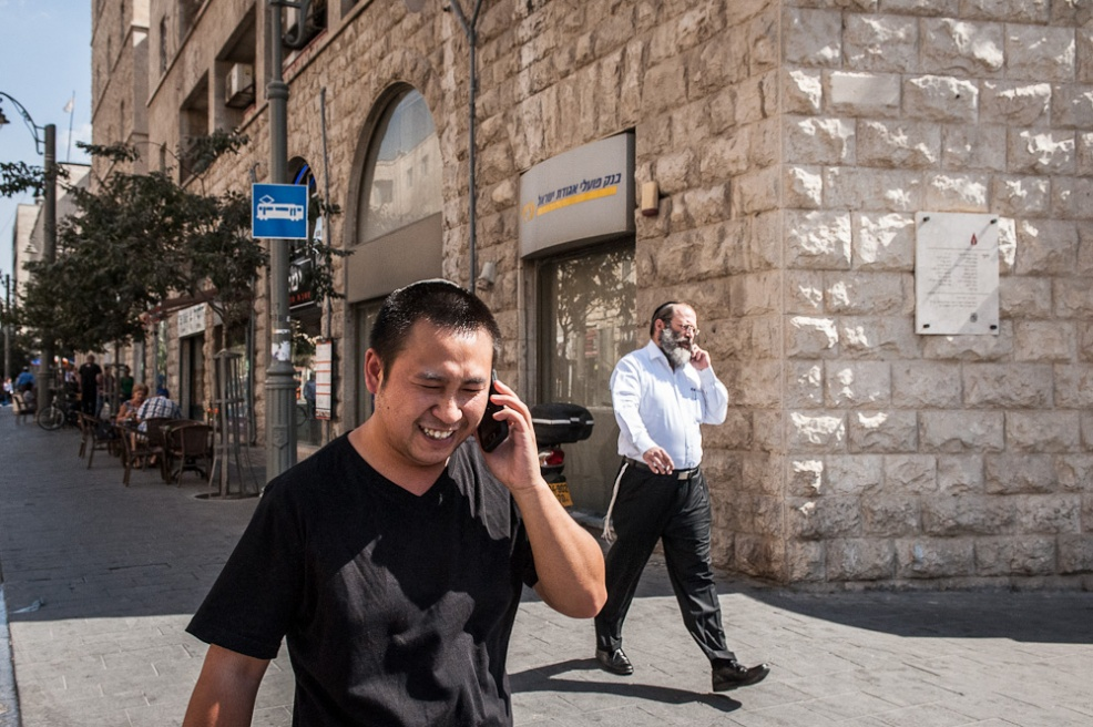 Art and Documentary Photography - Loading Fully Jewish Fully Chinese_JasonJia-26.jpg