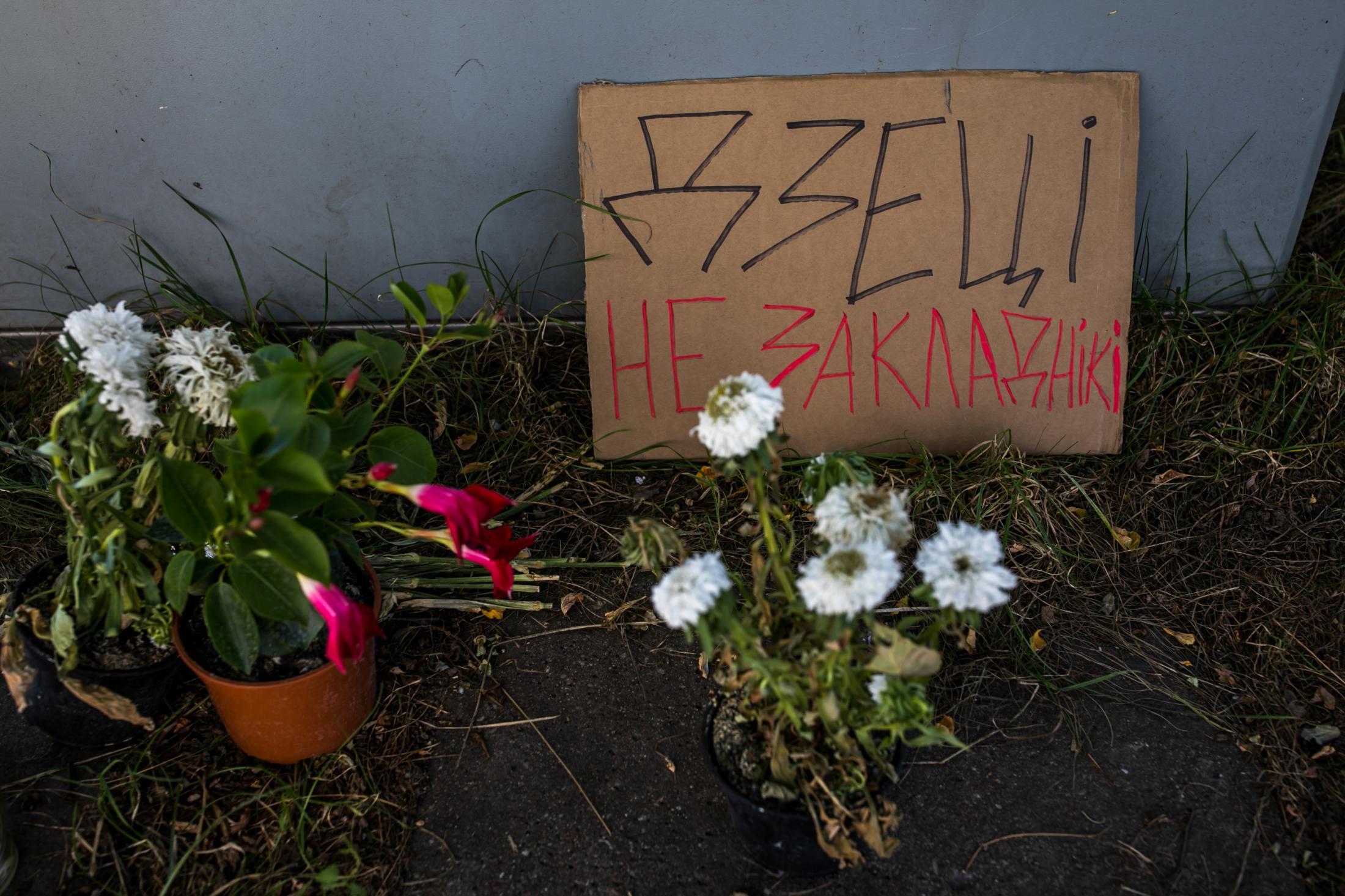 "21.09.2020 Embassy of Belarus in Warsaw, Poland. ""Children it! Not hostages""."