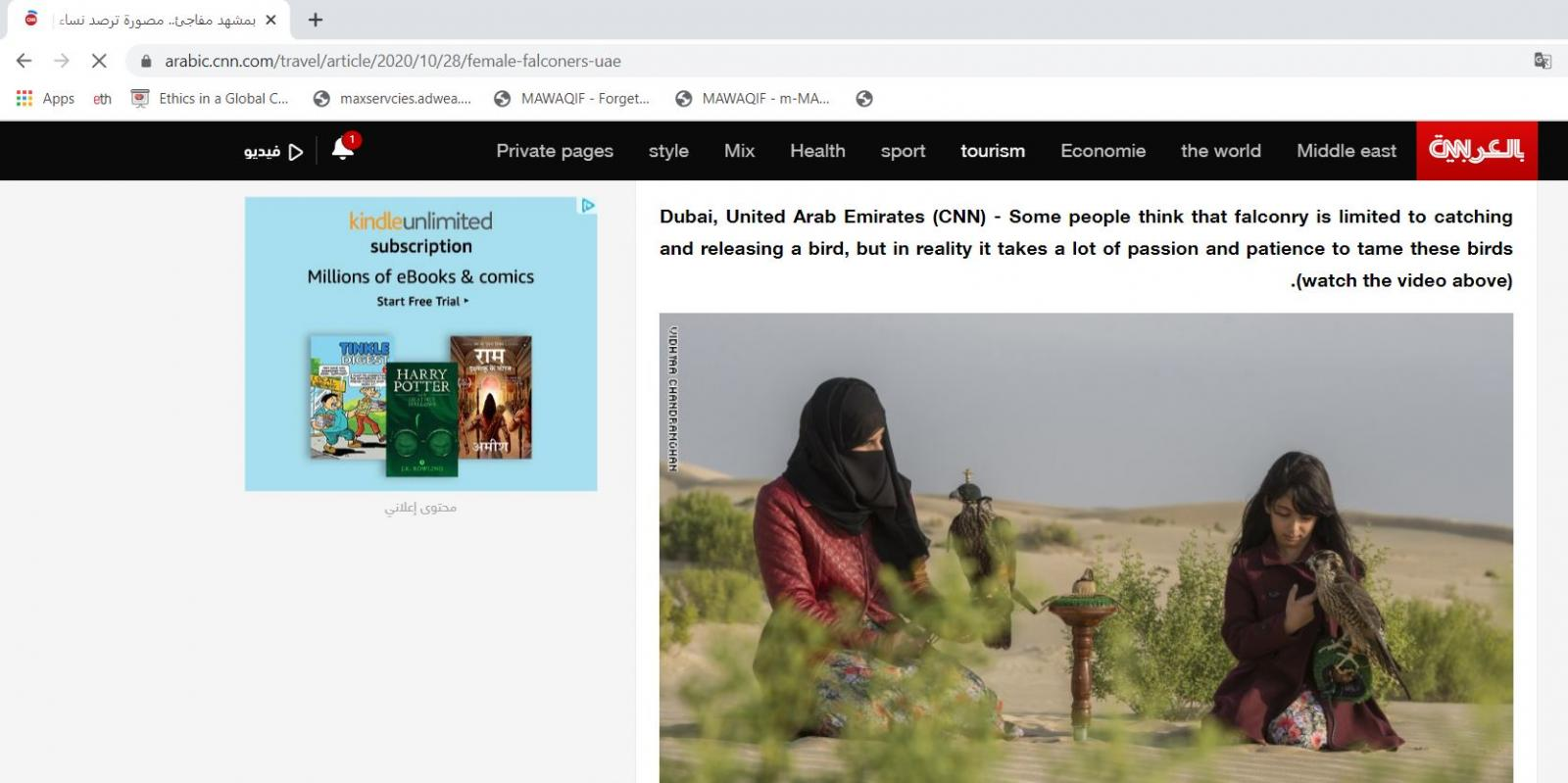 Photography image - Loading CNN_Arabic.JPG