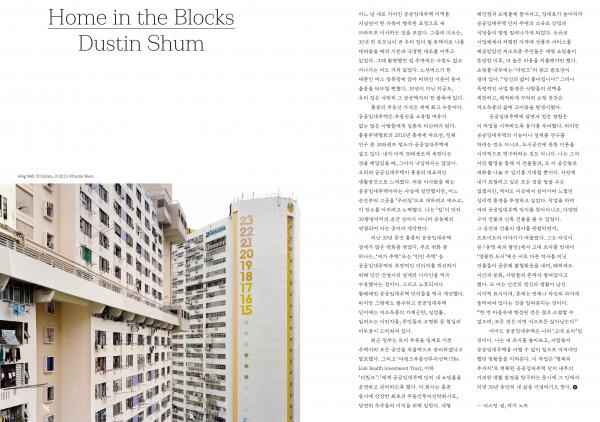 VOSTOK (Korean Photography Magazine) Issue 19   Jan 2020 (1/5)