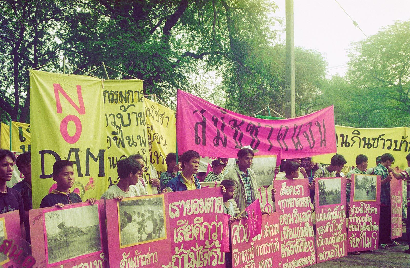 In 1997 members of the Rasi Salai anti-dam community joined hands with other anti-dam communities from across Thailand to protest during a infamous 99-day protest in Bangkok organised by the Assembly of the Poor. Photo courtesy of the Wetland People Association - Rasi Salai, Si Saket.