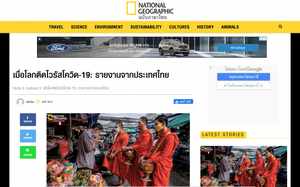 National Geographic Thailand : COVID-19 Reporting from Thailand - Published in November 2020 Issue.