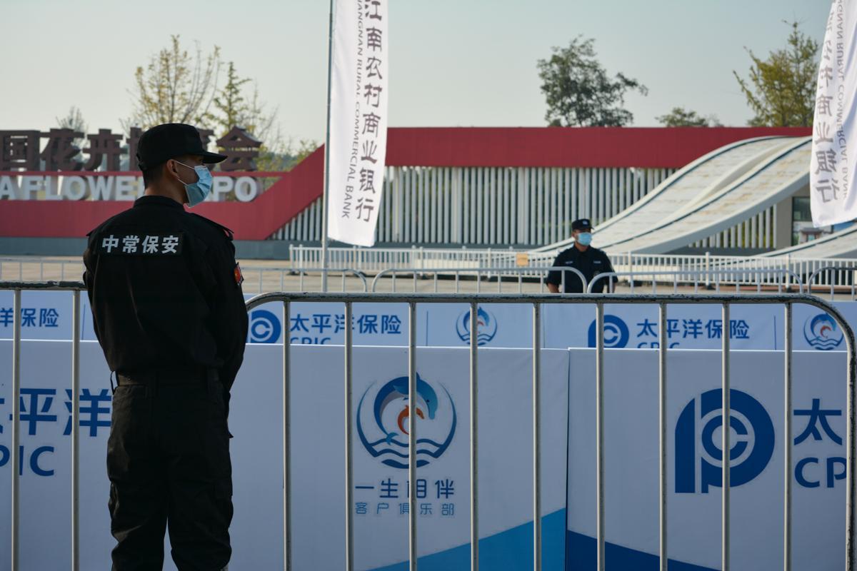 Photography image - Loading West_Taihu_Half_Marathon-1.jpg