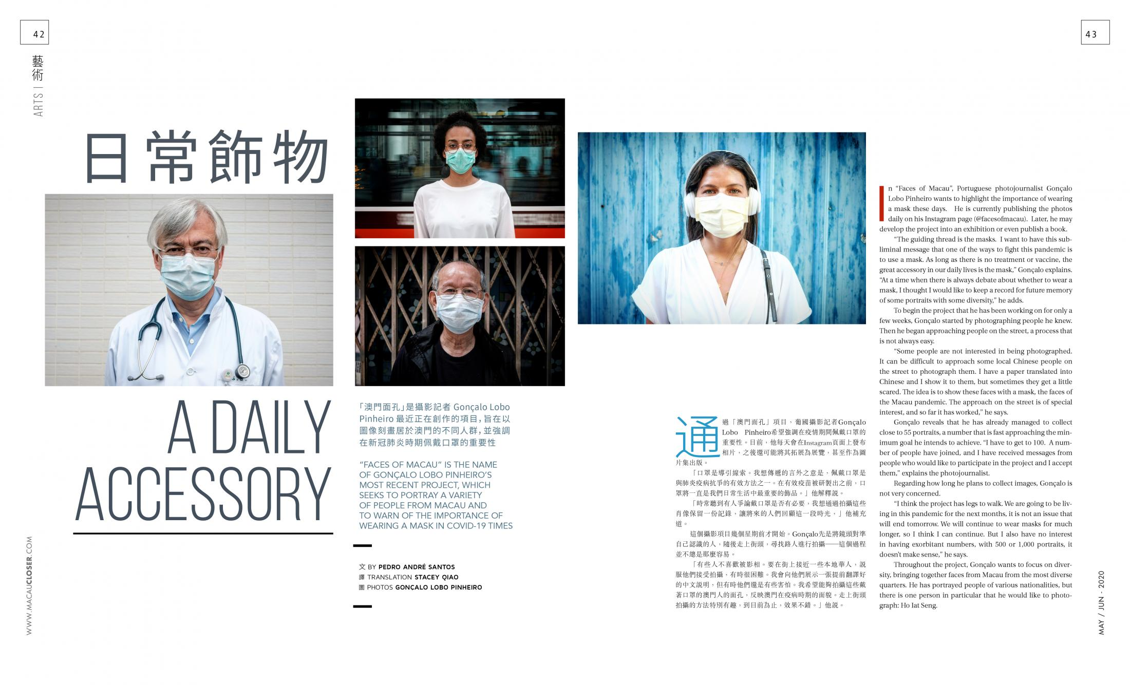 Art and Documentary Photography - Loading 01_Macau_Closer.jpg