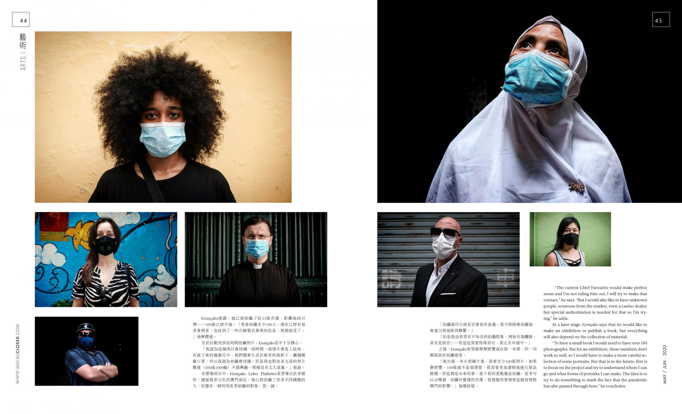 Art and Documentary Photography - Loading 02_Macau_Closer.jpg