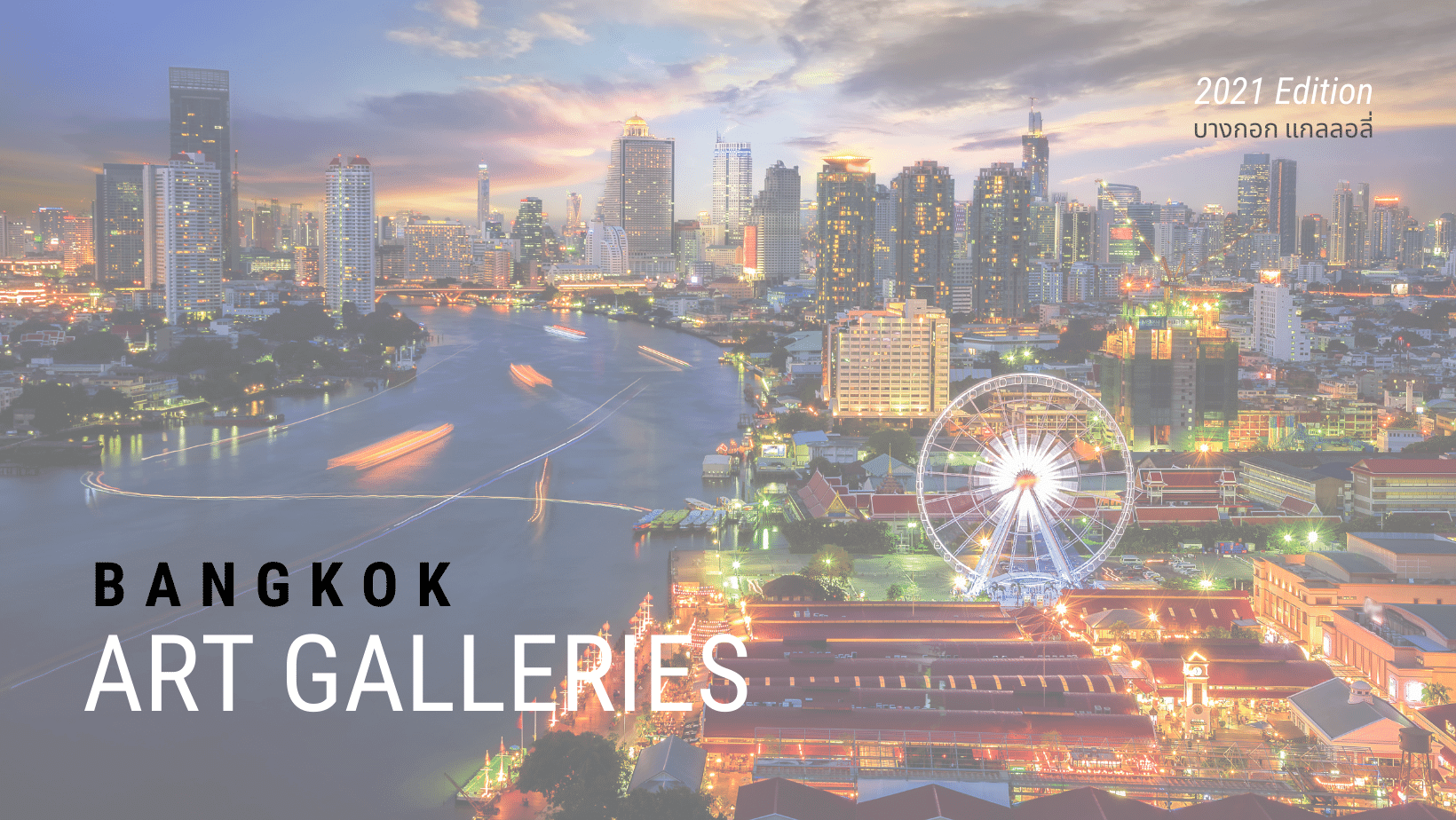 Art and Documentary Photography - Loading BKKGallery2021_(1).png