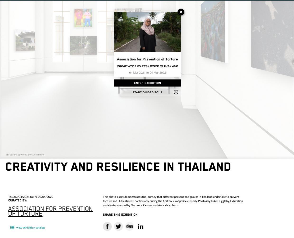 Photography image - Loading APT_Online_Exhibition.jpg
