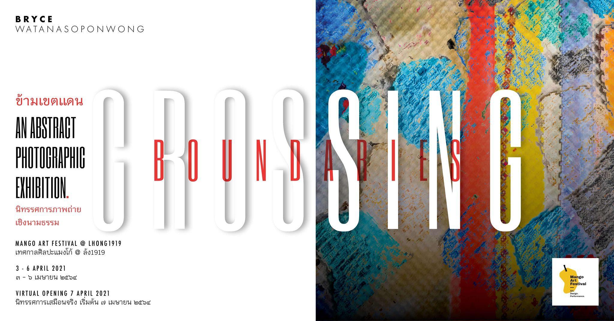 Art and Documentary Photography - Loading CrossingBoundaries_MangoArtFBEvent.jpeg