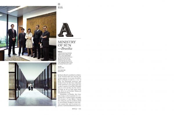 Brazil's Foreign Affairs Ministry, and its iconic headquarters designed by architect Oscar Niemeyer, for Monocle magazine