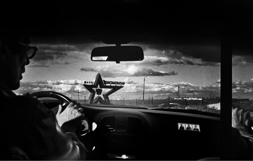 Art and Documentary Photography - Loading 12_SOVIETLAND_1.jpg