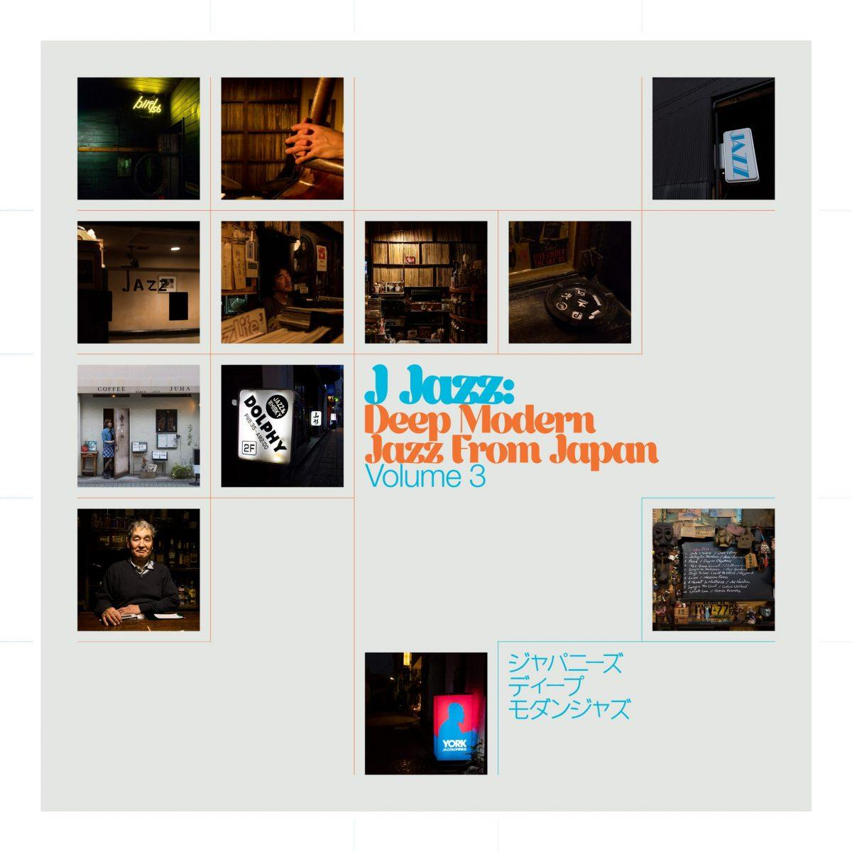 Art and Documentary Photography - Loading BBE652_J-Jazz-3_cover-scaled-3c6wg80n86p1axrltw5f5s.jpeg