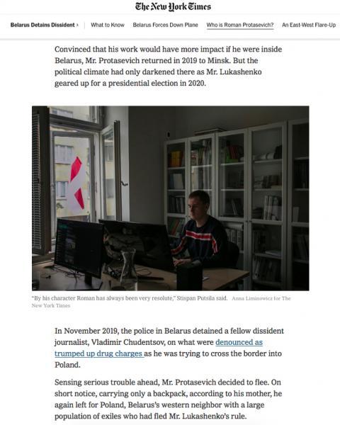 The New York Times, International edition