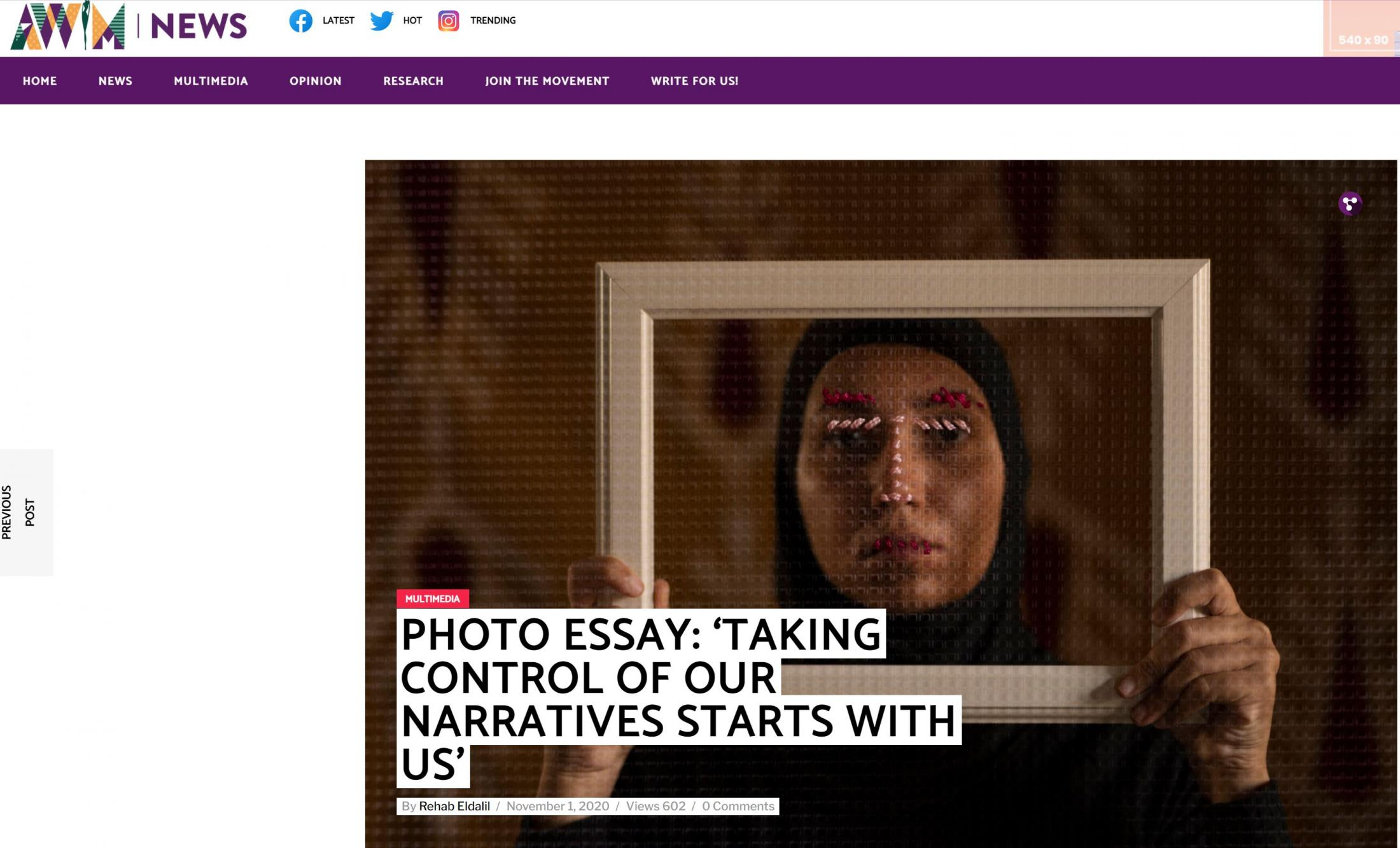 African Women In Media, Photo essay digital publication, 2020 https://africanwomeninmedia.com/photo-essay-taking-control-of-our-narratives-starts-with-us-a-personal-reflection-on-representation/