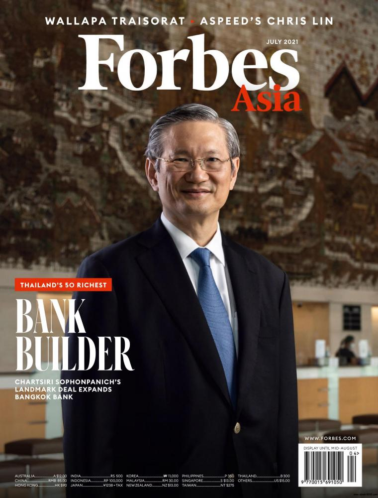 Photography image - Loading ForbesAsia_July_COVER.jpg