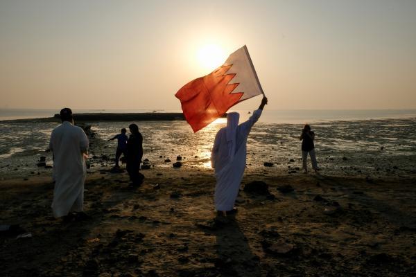 Hiya Biya Bahrain