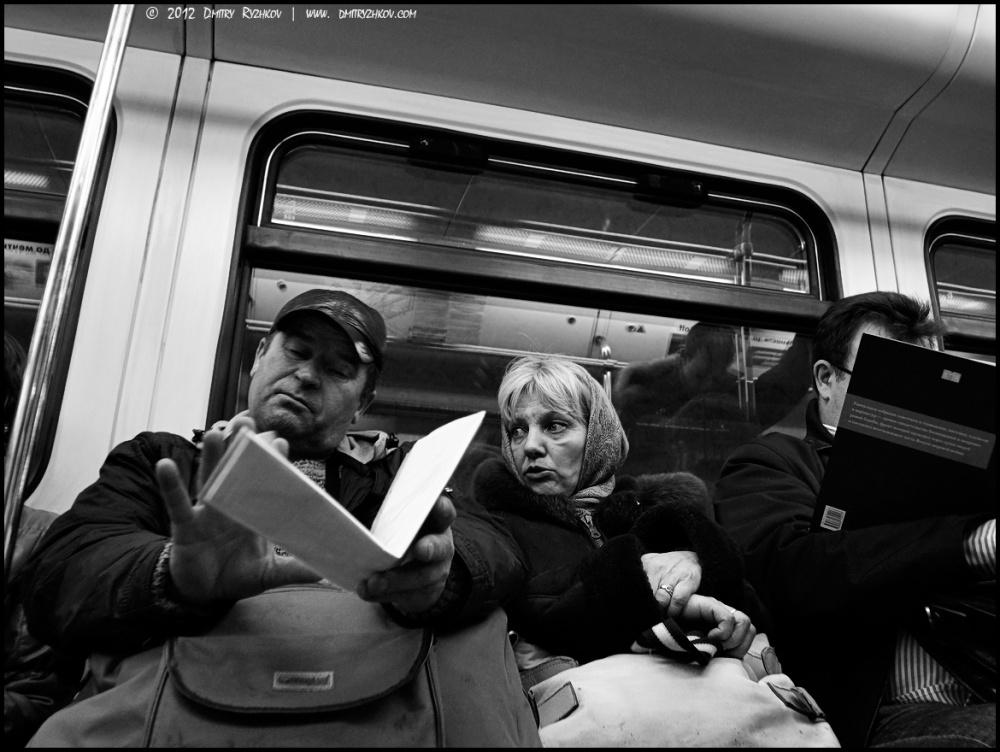 Art and Documentary Photography - Loading 1_DSC5182парочка подп.jpg