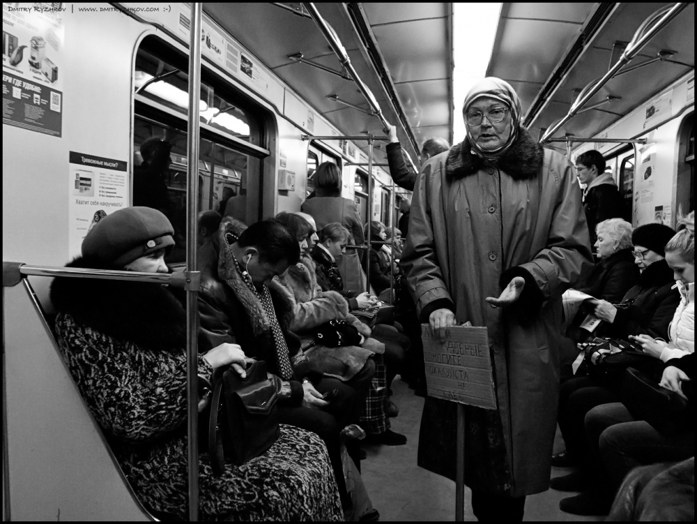 Art and Documentary Photography - Loading 1_DSC8733 бабка в метро.jpg